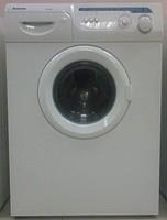 Ремонт стиральных машин IBERNA